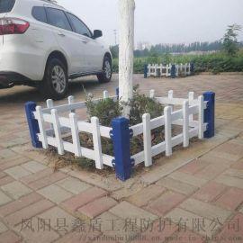 四川资阳城市绿化围栏 乡村草坪护栏
