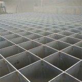 不锈钢钢格栅板用于自来水厂