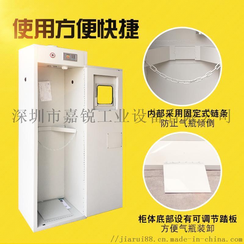 甲烷乙炔柜气瓶柜单瓶防爆气瓶柜储存柜