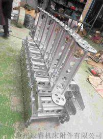 钢制工业机械拖链 沧州辰睿工业机械拖链