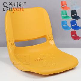 塑胶椅座板聚丙烯塑料坐凳PP凳板一体成型座背8个色