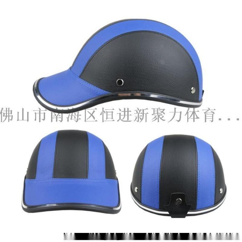 【厂家直销】棒球盔 电动车摩托车头盔 安全帽护具