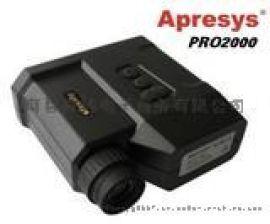 艾普瑞Pro2000激光望远镜式测距仪