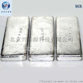 99.95%高纯铟0.5kg±50g高纯铟锭 铟块