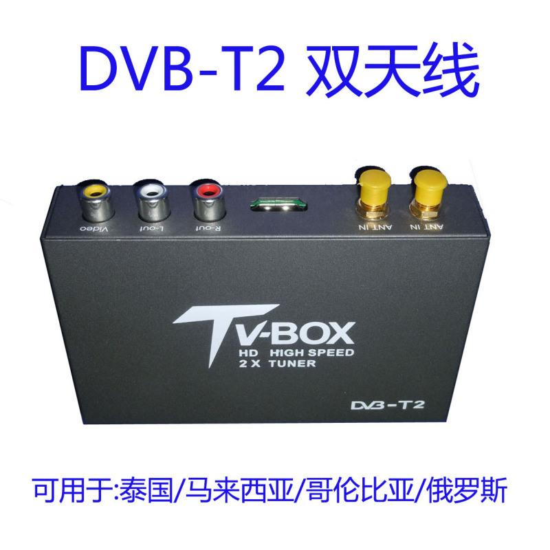 HD DVB-T2 雙天線車載數位電視機頂盒