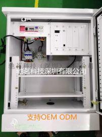 远程运维智能防护箱 驰茗科技智能防护箱 设备箱