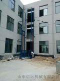 仓储升降机导轨式货梯肇庆市货梯生产厂家