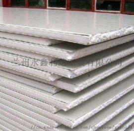 供应甘肃武威彩钢压型板和兰州彩钢板报价