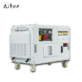 10kw低噪音柴油发电机组