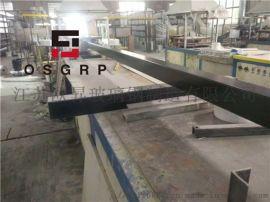 玻璃钢型材 玻璃钢管厂家-「江苏欧升」