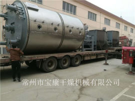 盘式真空干燥机生产厂家