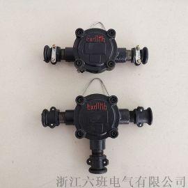 山西防爆接線盒BHD1-40/660-2T礦用