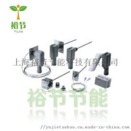江森TE-635AM-1热电偶铂电阻水管温度传感器