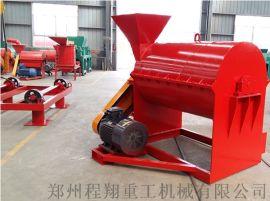 厂家直销牛粪粉碎机 有机肥粉碎机 半湿物料粉碎机