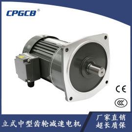 中型铝壳减速电机 晟邦减速电机