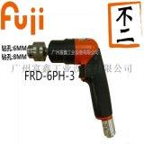 日本FUJI(富士)工業級氣鑽FRD-6PH-3