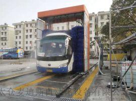 江西客运站自动洗车机,全自动洗车机厂家供应
