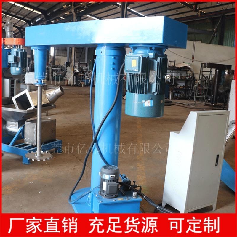 供小型分散機高速液壓分散機攪拌分散機乳膠漆分散機