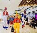 中山小丑表演|中山暖场小丑|中山气球小丑