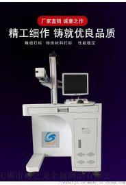 光纤激光打标机,  江苏标龙激光十二年老品牌