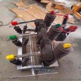 成都10KV高壓電杆ZW32系列智慧永磁真空斷路器四川現貨