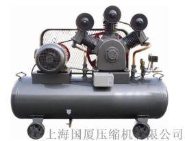 250公斤【厂家促销】空气压缩机