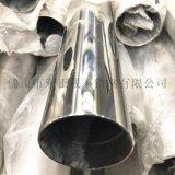 广东不锈钢焊管厂家,光面304不锈钢装饰焊管