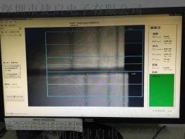 华南一站式维修钢化玻璃应力仪 FSM-6000LE