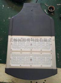 60W模组路灯头 LED模组路灯