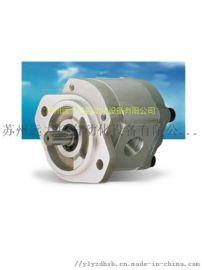 供应PR1-030新鸿齿轮泵带调压阀