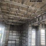 铝木结合施工 铝模板与木模板 建筑模板
