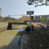 自动化水利灌区流量计供应商
