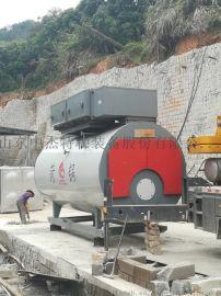 锅炉容器·低温储罐·不锈钢储罐抖音认证·全国供应商