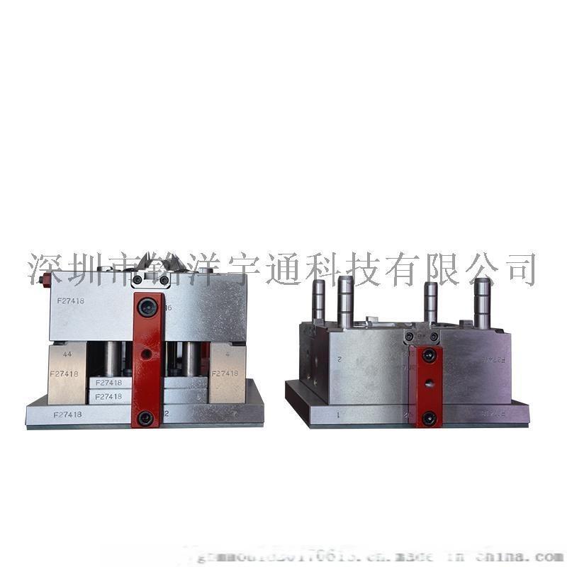 深圳精密插件注塑模具加工制造厂家