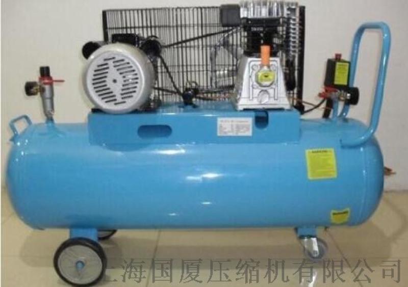 雲南100公斤空壓機