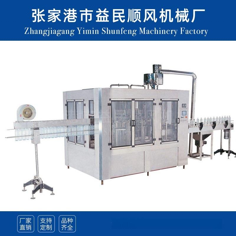 桶装水灌装生产线 纯净水灌装机械设备