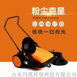 物业环卫工厂保洁用手推式扫地机