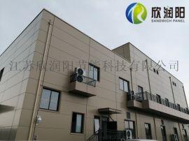 100mm四面企口铝镁锰岩棉复合板 ,外墙横装板