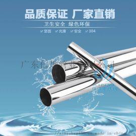海南信烨表面抛光薄壁不锈钢管工程用不锈钢给水管