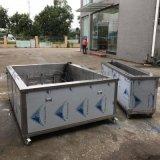 现货喷丝板真空锻烧后超声波清洗机 喷丝板清洗设备