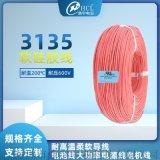 UL3135硅胶线 美标24AWG耐高温电子线材
