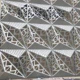 雕花艺术造型铝单板铝天花定制厂家