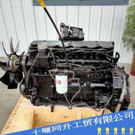 进口康明斯6.7柴油发动机 QSB6.7-C130