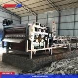 污泥處理 污泥帶式壓濾脫水機