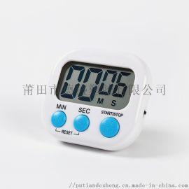 现代简约大屏计时器,厨房计时器,学生时间管理器