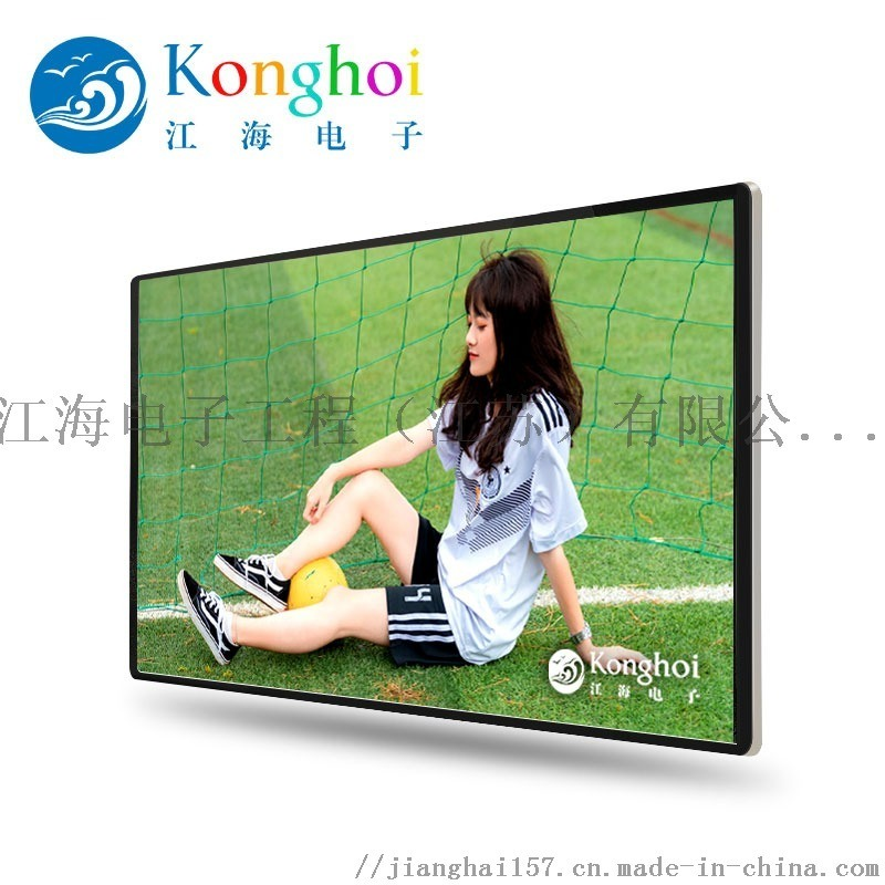 江蘇泰州廠家直銷江海   KH2200