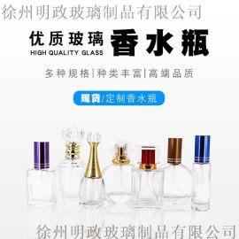30ml50ml100ml玻璃香水瓶生產廠家定制