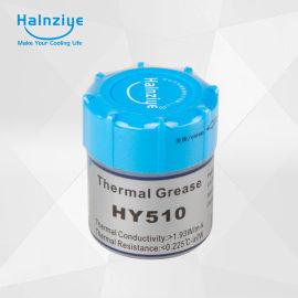 供應HY510導熱硅脂10g灰色散熱膏1.93W