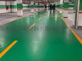 工业厂房车间为什么需要地坪漆涂装