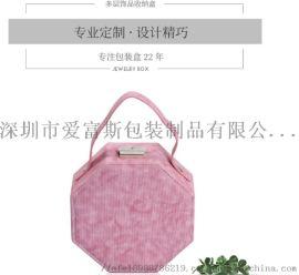 手提首饰盒定做 便携创意饰品盒化妆品收纳盒 杂物整理盒批发定制